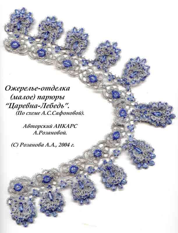 http://rina-ankars.narod.ru/NVER2/PIC_ROZ06/c-l-mb.jpg