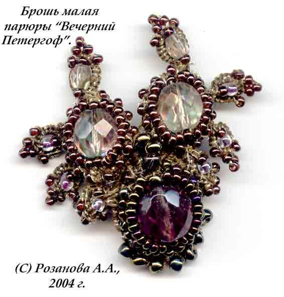 http://rina-ankars.narod.ru/NVER2/PIC_ROZ06/vp-brmb.jpg